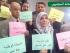 Groupe parlementaire de l'AAV contre le gaz de schiste