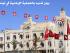 MSP dénonce l'attentat terroriste à Tunis