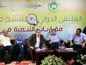 12e séminaire du Cheikh Nahnah