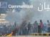 Communiqué concernant l'assassinat des dirigreants des Frères musulmans