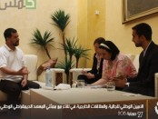 Tebbal rencontre des représentants du NDI