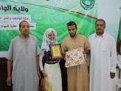 Le MSP honore les lauréats