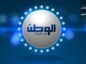 El-watan-TV