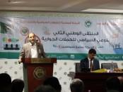 Tenue du deuxième séminaire national sur la conscience politique