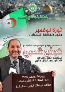 séminaire régional des cadres des wilayas de l'Est 3