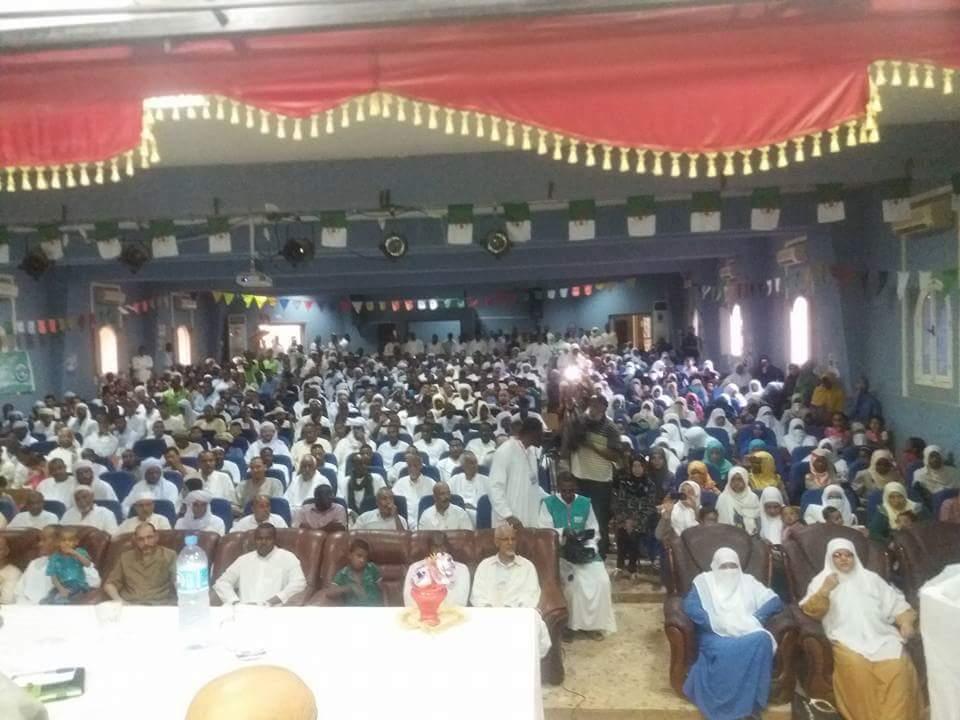 Adrar Meeting populaire 1